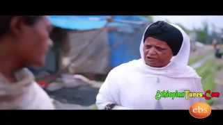 Bekenat Mekakel Part 18 (በቀናት መካከል) New Ethiopian Drama 2015 HD