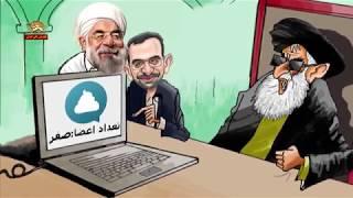 ترانه طنز جنجالی تلگرام