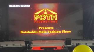 Fashion Show of Boishakhi mela 2016 @ ANZ Stadium Sydney