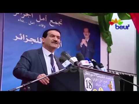 فضائح الحملة الانتخابية تجاوزات وصراعات  للاقناع 2017/04/28