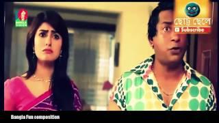 Mosharraf Karim Funny scene - Sikandar BOX Funny scene 2017 by Mosharraf Karim