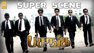 Wonderful Hit Scene from Pasanga Ayngaran HD Quality