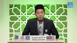 محمد عمر بن مانسو -   ماليزيا   MOHAMAD OMAR BIN MANSU - MALAYSIA