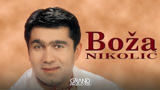 Boža Nikolić - San - (audio) - 1998 Grand Production