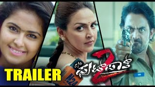Care Of Footpath Movie Theatrical Trailer