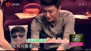 Chinese Reality TV: We're in Love Season 1 EP1