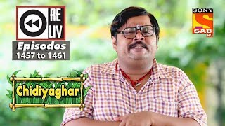 Weekly Reliv | Chidiyaghar | 3rd July to 7th July 2017 | Episode 1457 to 1461