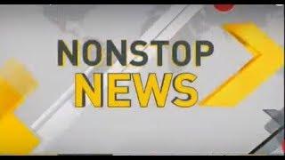 DNA: Non Stop News,June 15th, 2019