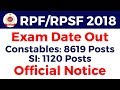 Download Video Download RPF/RPSF 2018 Exam Date Out - Crash Course   Join Plus Course Call/WhatsApp: 70233-33675 3GP MP4 FLV