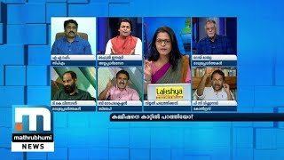 Is BJP Challenging EC?| Super Prime Time| Part 1| Mathrubhumi News