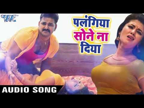 Xxx Mp4 Pawn Singh Supar Hits Song Palgiya Shpna Na Diya 3gp Sex