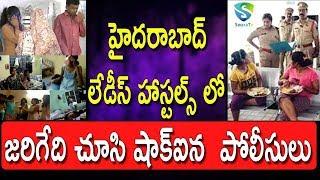 Hyderabad Ladies Hostel Facts || Hyderabad Hostel Life Of Girls & Boys Must Know || Swara TV