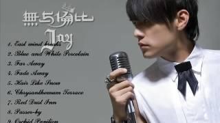 [周杰倫 Jay Chou Playlist 3] Chinese style music collection ~ Trung Quốc phong