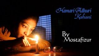 Music video by Mostafizur Rahman |  Tyro Feast '16,  FMRT Discipline, Khulna University.