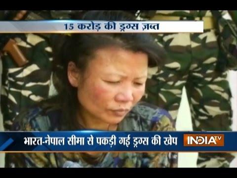 Xxx Mp4 Drugs Worth Rs 15 Crore Seized On India Nepal Border 3gp Sex