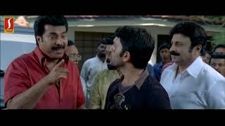 Pramani | Malayalam Full Movie | Mammootty new movie