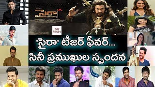 Celebrity Tweets About Chiranjeevi