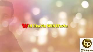 New Remix Cha3bi _wld lka7la wld lfa7la # Bilal  Daif
