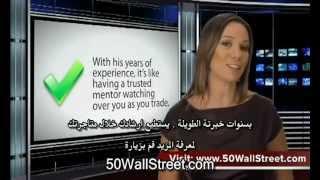( مترجم ) لتحقيق الأرباح فى الفوركس يجب عليك الطلاق !!