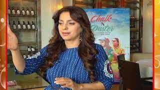 JUHI CHAWLA ON SALMAN AAMIR & SHAHRUKH EXCLUSIVE INTERVIEW