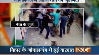 Bihar: JDU Leader Loots Mobile Shop After Beating Owner In Gopalganj
