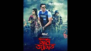 How to download dhaka attack full hd movie