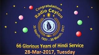 Radio Ceylon 28-03-2017~Tuesday Morning~01 Film Sangeet - MD: Ganesh Remembered