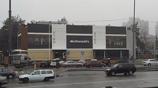 Metro in Morning Kyiv: Darnitsa, Hydropark, Dnipro, Kiev, Ukraine