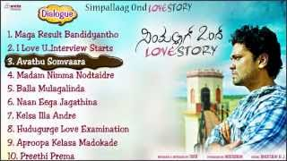 Simple Aag Ond Love Story Dialogues All In One