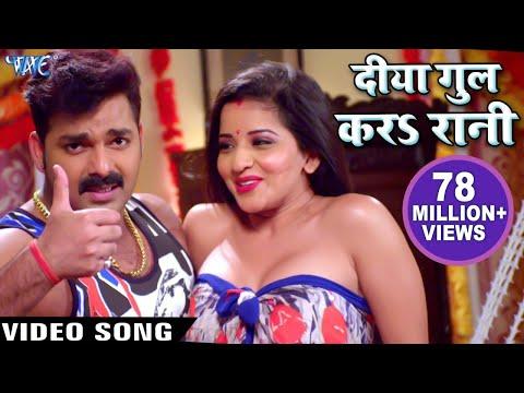 Xxx Mp4 HD Video दिया गुल करS Pawan Singh Monalisa Diya Gul Kara Pawan Raja Bhojpuri Songs 2017 3gp Sex