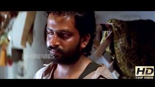 Chakram malayalam full movie   Prithviraj Meera Jasmine movie   malayalam action movie   2016