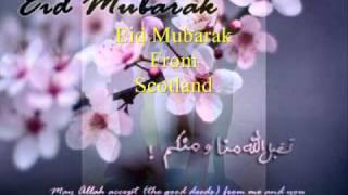 Eid Eshechi - Bangla Song By Kumar Sanu