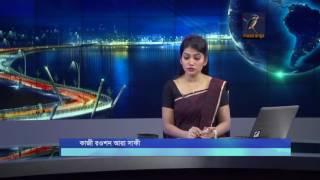 gpa 5 bangladesh