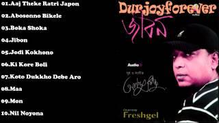 Jibon Full Album ~ Ayub Bachchu (Click To Play Song!)
