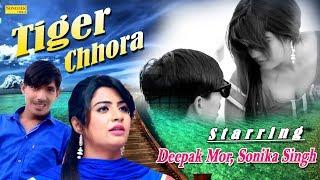 Tiger Chhora | 2017 New Released Full Hindi Movie | Deepak Mor, Sonika Singh | Sonotek Film