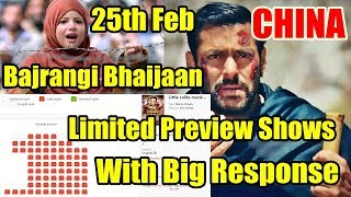 Bajrangi Bhaijaan Movie Getting Good Response At Paid Previews In CHINA On February 25 2018