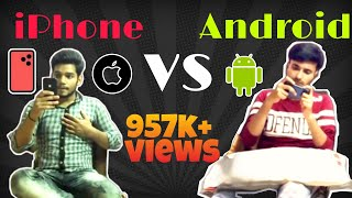 Iphone users VS Android users funny vine
