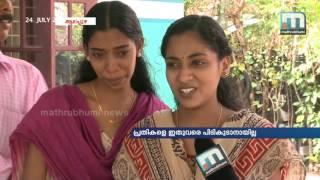 Housewives Suicide: Blade Mafia In Hiding   Mathrubhumi News