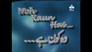 pakistani ptv tele world old classical play drama woh / wo koun / kon he / hai / hay