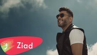 Ziad Bourji - Mech Taye' [Official Music Video] (2018) / زياد برجي - مش طايق