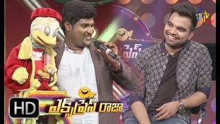 Express Raja | 19th July 2017 | Full Episode 218 | ETV Plus