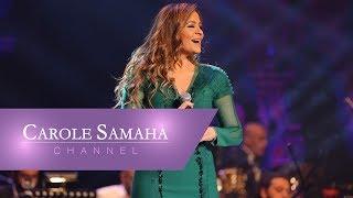 Carole Samaha - Medley (Yama Layaly, Adwaa