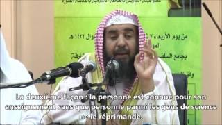 Comment s'établit la tazkiya ? - Sheikh Soulayman Ar Rouhayli