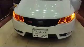 تعديل كيا سيراتو شنو رئيكم جمبزه سيارات العراق #14