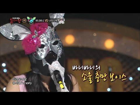【TVPP】 Bo Mi(Apink) – Lonely, 보미(에이핑크) – 론니 @King Of Masked Singer