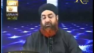 Kya Kutte Ka Jism Bhi Na Paak Hota Hain ? By Mufti Muhammad Akmal Sahab