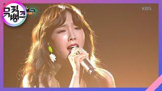 music bank fine taeyeon fine 20170303