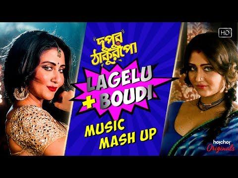 Xxx Mp4 Dupur Thakurpo Mashup Boudi Lagelu Swastika Mashup 2017 Hoichoi 3gp Sex