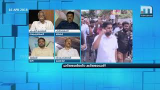 Who Scripted This Hartal? | Super Prime Time Part 2| Mathrubhumi News