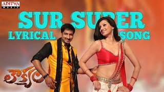 Loukyam Full Songs With Lyrics - Sur Super Song - Gopichand, Rakul Preet Singh, Anoop Rubens